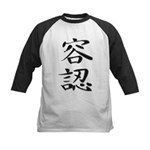 Acceptance - Kanji Symbol Kids Baseball Jersey