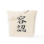 Acceptance - Kanji Symbol Tote Bag