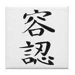 Acceptance - Kanji Symbol Tile Coaster