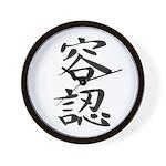 Acceptance - Kanji Symbol Wall Clock