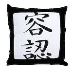 Acceptance - Kanji Symbol Throw Pillow