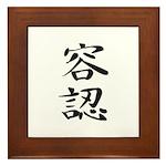 Acceptance - Kanji Symbol Framed Tile