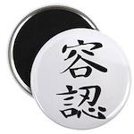 Acceptance - Kanji Symbol Magnet