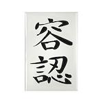 Acceptance - Kanji Symbol Rectangle Magnet (100 pa