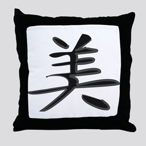 Beauty - Kanji Symbol Throw Pillow