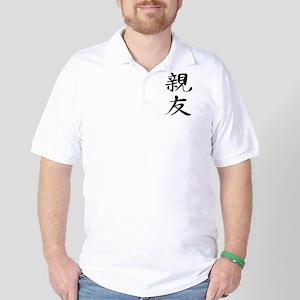 Bestfriend - Kanji Symbol Golf Shirt
