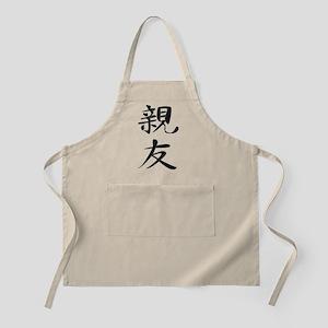 Bestfriend - Kanji Symbol BBQ Apron