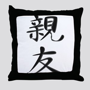 Bestfriend - Kanji Symbol Throw Pillow