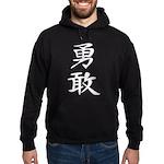 Bravery - Kanji Symbol Hoodie (dark)