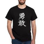Bravery - Kanji Symbol Dark T-Shirt