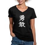 Bravery - Kanji Symbol Women's V-Neck Dark T-Shirt