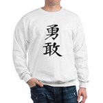 Bravery - Kanji Symbol Sweatshirt