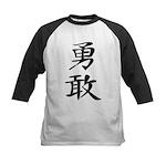 Bravery - Kanji Symbol Kids Baseball Jersey