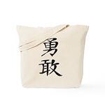 Bravery - Kanji Symbol Tote Bag