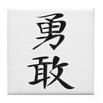 Bravery - Kanji Symbol Tile Coaster