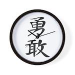 Bravery - Kanji Symbol Wall Clock