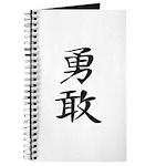Bravery - Kanji Symbol Journal
