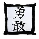 Bravery - Kanji Symbol Throw Pillow