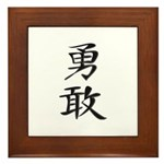 Bravery - Kanji Symbol Framed Tile