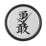 Bravery - Kanji Symbol Large Wall Clock