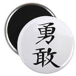 Bravery - Kanji Symbol 2.25