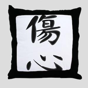 Broken heart Kanji Symbol Throw Pillow