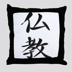 Buddhism - Kanji Symbol Throw Pillow