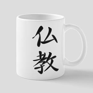Buddhism - Kanji Symbol Mug