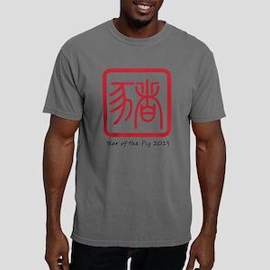 YTP19 Chop Mens Comfort Colors® Shirt