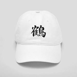 Crane - Kanji Symbol Cap