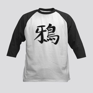 Crow - Kanji Symbol Kids Baseball Jersey