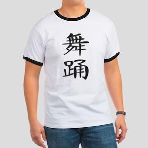 Dance - Kanji Symbol Ringer T