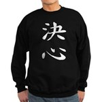 Determination - Kanji Symbol Sweatshirt (dark)