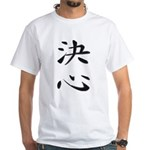 Determination - Kanji Symbol White T-Shirt