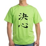 Determination - Kanji Symbol Green T-Shirt
