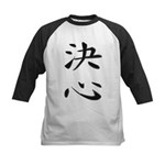 Determination - Kanji Symbol Kids Baseball Jersey