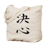 Determination - Kanji Symbol Tote Bag
