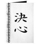 Determination - Kanji Symbol Journal