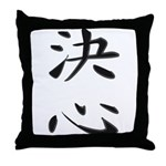 Determination - Kanji Symbol Throw Pillow
