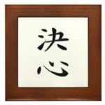 Determination - Kanji Symbol Framed Tile