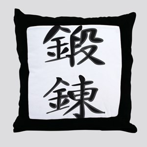 Discipline - Kanji Symbol Throw Pillow
