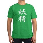 Fairy - Kanji Symbol Men's Fitted T-Shirt (dark)