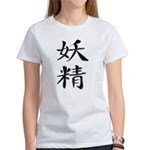 Fairy - Kanji Symbol Women's T-Shirt