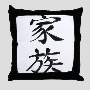 Family - Kanji Symbol Throw Pillow
