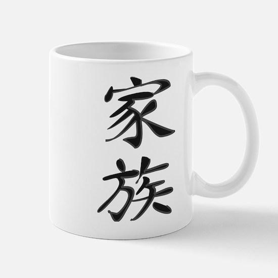 Family - Kanji Symbol Mug