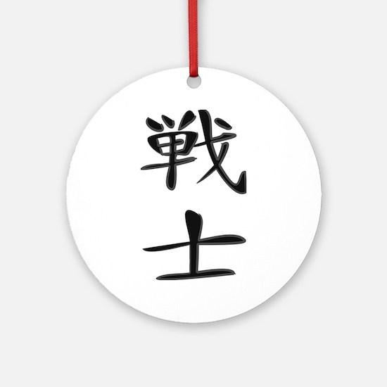 Fighter- Kanji Symbol Ornament (Round)