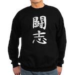Fighting Spirit 02 - Kanji Symbol Sweatshirt (dark