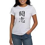 Fighting Spirit 02 - Kanji Symbol Women's T-Shirt