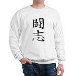 Fighting Spirit 02 - Kanji Symbol Sweatshirt