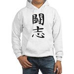 Fighting Spirit 02 - Kanji Symbol Hooded Sweatshir